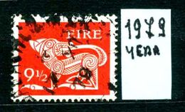 EIRE - IRLANDA - Year  1979 - Usato -used - Utilisè - Gebraucht. - 1949-... Repubblica D'Irlanda
