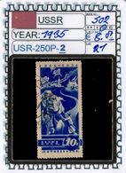 EUROPE:#RUSSIA#USSR #COMMEMORATIVE#DEFINITIVE#1920># (USR-250P-2) (21) - 1923-1991 URSS