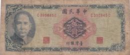 "TAIWAN 5 YUAN ND 1969 POOR P-1978a ""free Shipping Via Regular Air Mail (buyer Risk)"" - Taiwan"