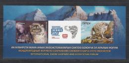 Kirgistan 2017 MNH** Mi. Nr.900-901 B Bl.84 International Snow Leopard And Ecosystem Forum - Kirgizië