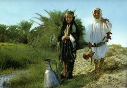 Saudi Arabia, The Children Of The Desert (1970s) Postcard (2) - Saudi Arabia