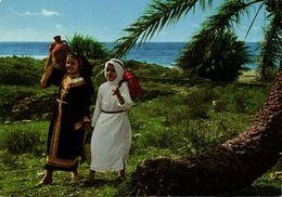 Saudi Arabia, Children On Their Way To The Market (1970s) Postcard - Saudi Arabia