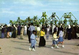 Kuwait, Eid Festivities, Islam (1970) Postcard - Koweït