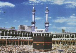 Saudi Arabia, MECCA MAKKAH, Kaaba During The Hajj (1984) Islam Postcard - Arabie Saoudite