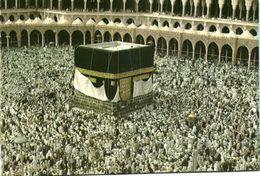 Saudi Arabia, MECCA MAKKAH, Kaaba During The Hajj (1970s) Islam Postcard (4) - Saudi Arabia