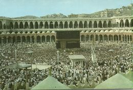 Saudi Arabia, MECCA MAKKAH, Kaaba During The Hajj (1970s) Islam Postcard (3) - Saudi Arabia