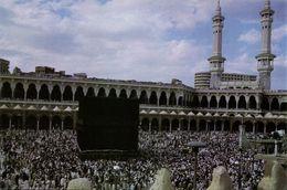 Saudi Arabia, MECCA MAKKAH, Kaaba During The Hajj (1970s) Islam Postcard (1) - Saudi Arabia