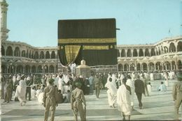 Saudi Arabia, MECCA MAKKAH, Time Of Holy Kaaba Washing (1970s) Islam Postcard - Saudi Arabia