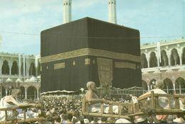 Saudi Arabia, MECCA MAKKAH, Tawaf Round Of Holy Kaaba (1970s) Islam Postcard - Saudi Arabia