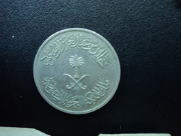 ARABIE SAOUDITE : 25 HALALA  1397 (1976)  KM 55   SUP - Saudi Arabia