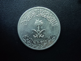 ARABIE SAOUDITE : 50 HALALA  1408  KM 64  SUP - Saudi Arabia