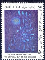 #D2755. Iran 1991. Day Of The Oppressed. Michel 2417. MNH(**) - Irán