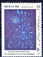 #D2755. Iran 1991. Day Of The Oppressed. Michel 2417. MNH(**) - Iran