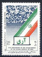 #D2756. Iran 1991. Republic Day. Michel 2418. MNH(**) - Iran