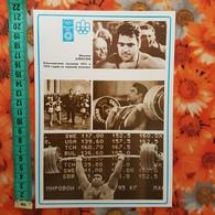 SOVIET SPORT. Weightlifter.  ALEKSEEV. OLD Postcard 1980 - USSR WEIGHTLIFTING - Haltérophilie