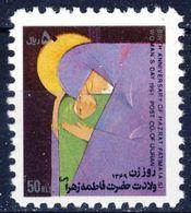 #D2758. Iran 1991. Womens Day. Michel 2420. MNH(**) - Iran