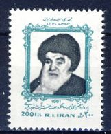 #D2759. Iran 1991. Boroudjerdi. Michel 2421. MNH(**) - Iran