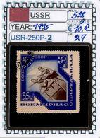 EUROPE:#RUSSIA#USSR #LENIN#COMMEMORATIVE#DEFINITIVE#1920># (USR-250P-2) (29) - 1923-1991 URSS