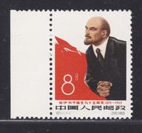 CHINE N° 1607 ** MNH Neuf Sans Charnière, TB (D5792) 95è Anniversaire De La Naissance De Lénine - 1949 - ... République Populaire