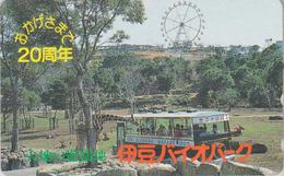 Télécarte Japon / 290-52188 - ANIMAL - GIRAFE - Bio Amusement Park Bus & GIRAFFE Japan Phonecard - 160 - Other
