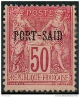 Port-Said (1899) N 15 * (charniere) - Neufs