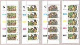 Venda 1980 Banana Industry Blocks Of Stamps MNH - Venda