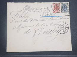RUSSIE - Enveloppe De Moscou Pour Paris En 1903 , Affranchissement Plaisant - L 14778 - 1857-1916 Empire