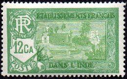 Inde - N°  91 * Dieu BRAMA * 12ca Vert Et Vert-jaune - India (1892-1954)