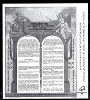 France Bloc-feuillet YT N° 11b Non Dentelé Noir Neuf ** MNH. TB. A Saisir! - Sheetlets