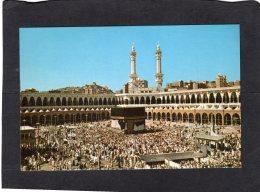 """76322    Arabia  Saudita,  The  Holy Ka""""aba,  Blessed  Mecca,   NV(scritta) - Saudi Arabia"""
