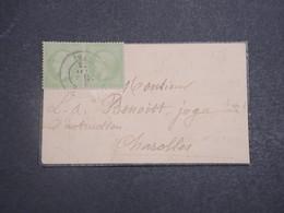 FRANCE - Enveloppe Pour Charolles En 1873 , Affranchissement Paire Napoléon 5cts - L 14795 - Marcophilie (Lettres)