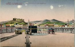Saudi Arabia, MECCA MAKKAH, Holy Kaaba (1910s) Islam Postcard - Saudi Arabia