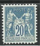 FRANCE 1876 YT 73 - NON EMIS - COPIE/FAUX - 1876-1898 Sage (Type II)