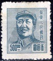 CHINA 1949 Mao Tse-tung - $500 - Blue MNG - Nordostchina 1946-48