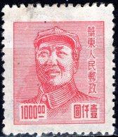 CHINA 1949 Mao Tse-tung - $1,000 - Red MNG - Nordostchina 1946-48