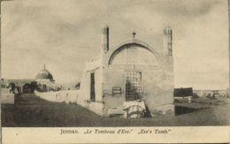 Saudi Arabia, DJEDDAH JEDDAH, Tombeau D'Eve, Eve's Tomb (1910s) Islam Postcard - Saudi Arabia