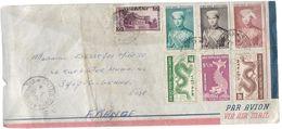 Viet Nam  Env. Par Avion 1955 7 Timbres Dont 1 Défectueux ... Cl - Viêt-Nam