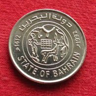Bahrain 25 Fils 1992 KM# 18 Bahrein Barem - Bahrain