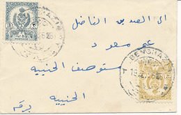 LIBYEN - 1956 , Damenbriefchen - Libye