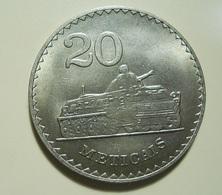 Mozambique 20 Meticais 1980 - Mozambique