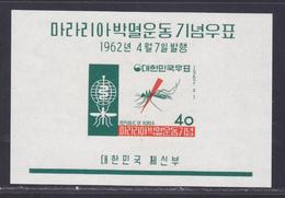 COREE DU SUD BLOC N°   49 ** MNH Neuf Sans Charnière, B/TB (CLR223) éradication Du Paludisme - Korea, South