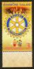 THAILAND 2012 MNH** - Rotary International - Mi 3204 - Rotary, Lions Club