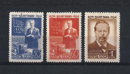 URSS355) 1945 - Scoperte Sulla Radio A. POPOV- Serie Cpl 3val. MLH - 1923-1991 USSR