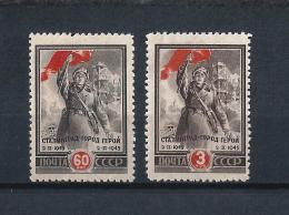 URSS358) 1945 -2°Anniv.rio Vittoria Stalingrado - Serie Cpl2 Val. MNH** - Nuovi