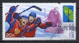 Russie - Russia - Russland 2014 Y&T N°(2) - Michel N°2094 (o) - 20r Hockey Sur Glace - 1992-.... Federazione