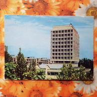 Uzbekistan. TASHKENT. State University.  OLD PC 1977 Sent To Hungary - Uzbekistan