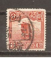 China  Yvert   154A (usado) (o) - 1912-1949 Republiek