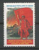 Benin Dahomey Mi.A398 MNH / ** 1985 End Of World War II - Bénin – Dahomey (1960-...)