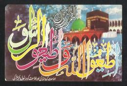 Saudi Arabia Picture Postcard Holy Mosque Ka'aba Mecca & Medina Islamic View Card - Saudi Arabia