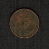 MUSCAT & OMAN   3 BAISA 1960 (AH 1380)  (KM # 32) #5080 - Oman